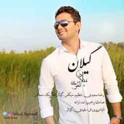 متن آهنگ گیلان از میلاد تقوی | دانلود موزیک ویدیو