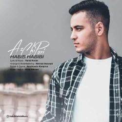 متن آهنگ از چی پری از حبیب حبیبی | دانلود موزیک ویدیو