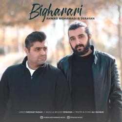دانلود موزیک ویدیو بیقراری از احمد محمدی و درایان