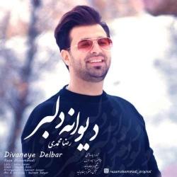 دانلود موزیک ویدیو دیوانه دلبر از رضا محمدی
